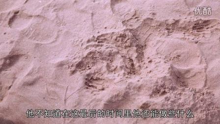秦皇岛市中级人民法院微电影《责任》