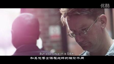 4-DBA-residencies-promo