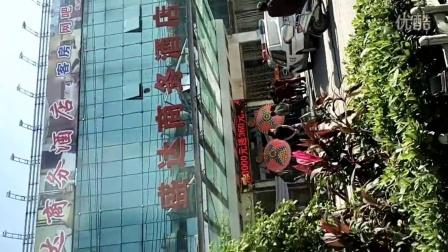 长乐金峰盛达商务酒店疑似涉黄经营出人命