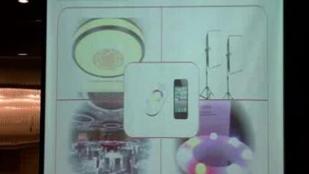 白光LED照明驱动解决方案-室内与室外照明(第十二届(厦门站)LED通用照明驱动与智能控制技术研讨会)
