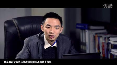 科技人物系列专访——楚天科技(蔡大宇)