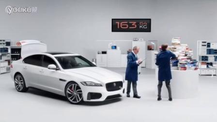 2016款捷豹XF 铝制车身结构减重190kg