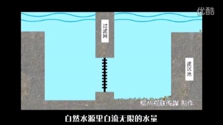 杠杆式自动连续抽水装置