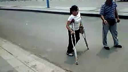 polio w crutch