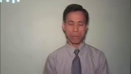 完整阳宅师资课程(大汉易经函授学校)34(完)