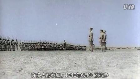 二战纪录片高清