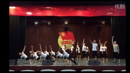 秦皇岛职业技术学院艺术系12级舞蹈专业毕业汇报视频