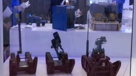2015世界机器人大会展示最新科技成果 151124 两岸新新闻