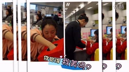勤劳感谢日 in JP Ops Team
