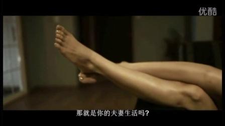 韩国微电影《一朵蔷薇花》女主受家暴后的寂寞