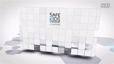 儿童用药安全推广