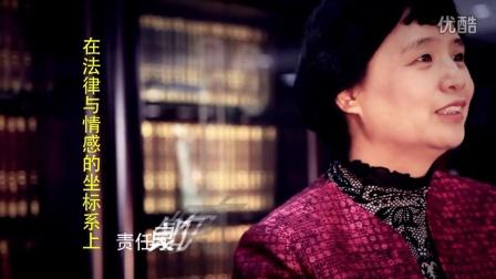 哈尔滨医科大学尹梅教授医学伦理学全球慕课宣传片