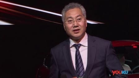 2015广州车展优酷汽车专访一汽马自达总经理助理郭德强