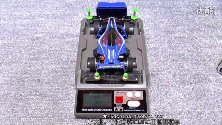 迷你四驱车的速度器5种马达1 mini四轮驱动