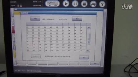 生化_BS-800&800M_维护视频_如何进行强化清洗(5 of 5)