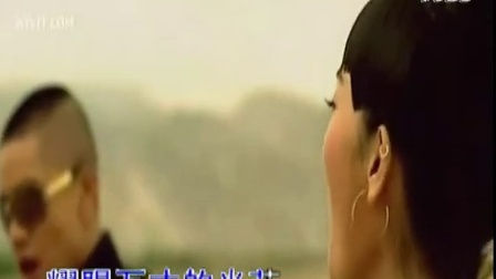《光芒》凤凰传奇MV新歌首发_高清
