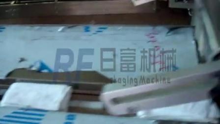窄毛巾 自动枕式包装机 日富机械广州厂家直销 月饼饼干压缩面膜包装机 马生 手机:  13302292771