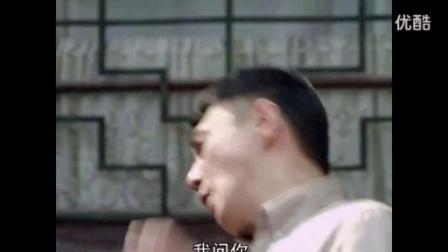 背着奶奶进城 第25集预告 张少华 谢孟伟 王新 朱锐_标清