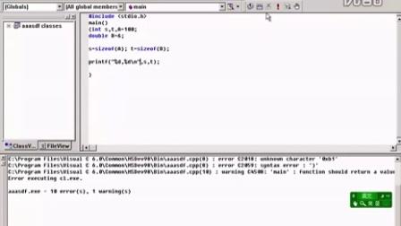 计算机二级C语言考试培训视频国二C语言题库精讲视频教程 (2)