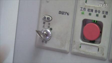 多线制控制盘