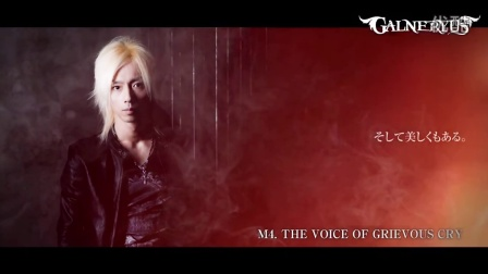 【Trailer】 GALNERYUS 『UNDER THE FORCE OF COURAGE』