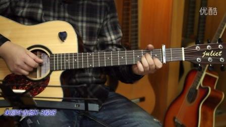 翻唱《喵小姐》朱丽叶指弹吉他弹唱独奏入门教程教学自学尤克里里郑成河押尾桑