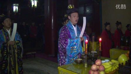 北京白云观乙未年庆贺下元五炁解厄水官圣诞祝寿