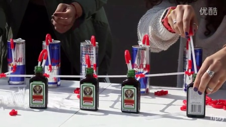 The Ultimate Jagerbomb Machine - Tipsy Bartender|TipsyBartender|151126
