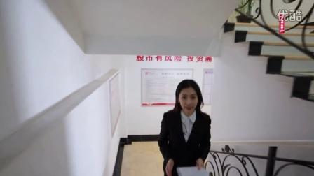 华安投教基地