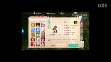 大话西游手游账号国泰民安三仙器一个三级神兵带果子女鬼号114级 -434636淘手游