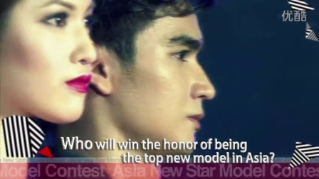 2016 Asia New Star Model Contest Spot Video