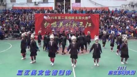 三江侗族自治县2015年多耶大赛