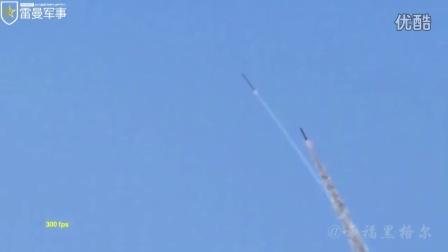 美国区域反弹药激光防御系统拦截火箭试验成功