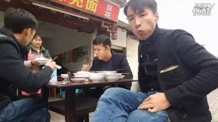 2015.11.26阿科哥抵达四川,准备解谜红衣男孩事件真像!
