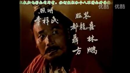 陕西版封神榜片头曲_H264高清