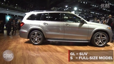 Car Tech - Mercedes-Benz GLS is a luxury behemoth