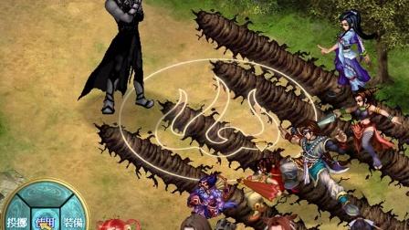 单机游戏仙剑奇侠传2娱乐实况解说第三十期  孔