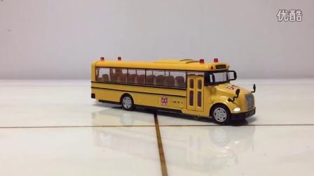 合金巴士视频
