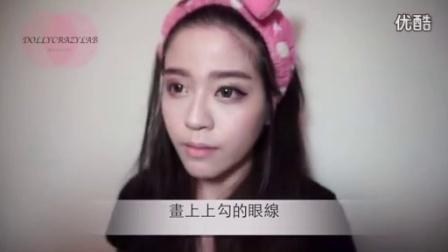 Dolly CL❤韓國部落客pony仿妝-金屬宴會妝容