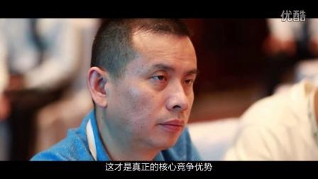 李践-赢利模式6.0(行动教育)