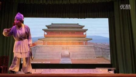 扬州胜利越剧团《刁刘氏游四门》选段
