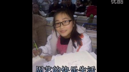 眉县城关中学高一(2)班
