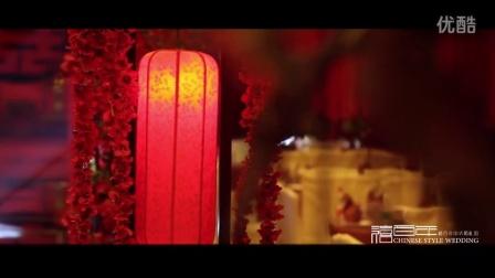 中国风婚礼布置花絮