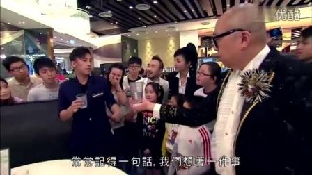 香港魔術師甄澤權 (Louis Yan) - 「街頭魔法王」清水變咖啡魔術