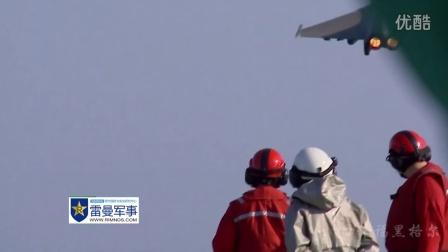 法国戴高乐号航母上起飞飞机【1080P】