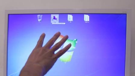 微动桌面控制