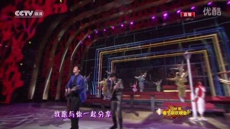 【大亮资源共享】2011春晚李健方大同萧敬腾《爱爱爱》+《向往》+《收藏》+《我是火焰》