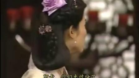 烽火奇遇结良缘/薛丁山征西 - 第9集(孤独飞雪寒冰)