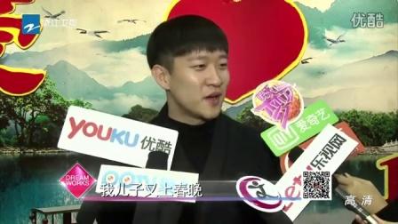 """娱乐梦工厂-20151126-为学生送温暖 曹云金不满变"""""""