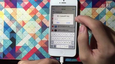 苹果iPhone5 A1442 电信版 越狱安装补丁解锁电信4g网络教程